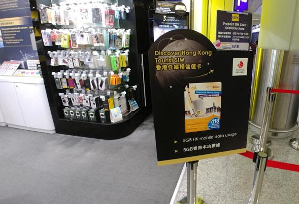 SIM für Hong Kong