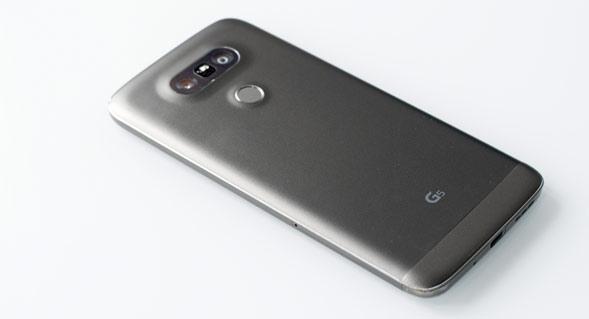 Rückseite des LG G5
